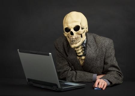 szkielet komputer